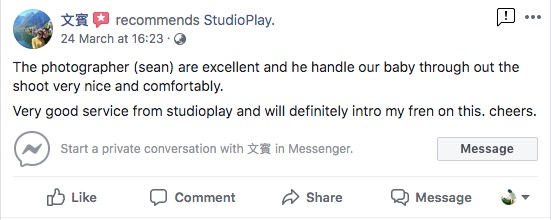 StudioPlay Facebook Reviews 1