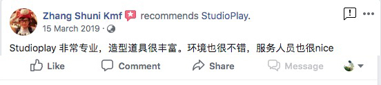StudioPlay Facebook Reviews 37