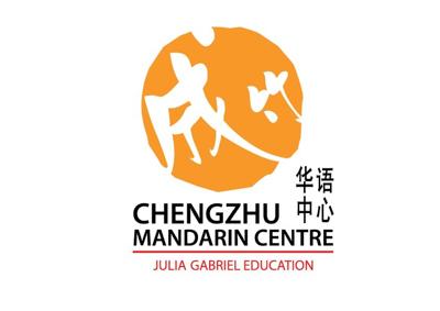 chengzhu_logo